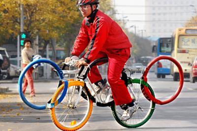 Olympic Logo Bike