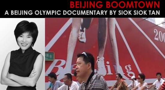 Boomtown Beijing on the China Business Show