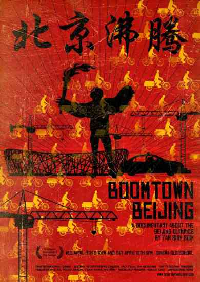 Boomtown Beijing SIFF small